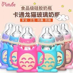 厂家直销婴儿玻璃奶瓶防摔宽口径防胀气