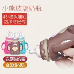 厂家批发 新生婴儿宽口径玻璃奶瓶