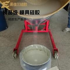 加成型雙組份透明的模具膠模具硅膠