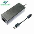 24V4A电源适配器 1