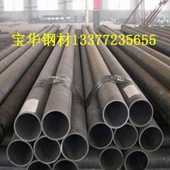 廣西無縫鋼管廠 精密鋼管廠廠家直銷