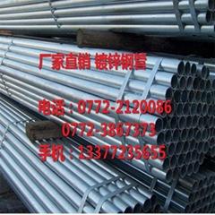 廣西鍍鋅鋼管 鍍鋅方管 鍍鋅圓管 熱鍍鋅穿線鋼管