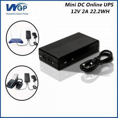 Network system lithium ion battery backup intelligent pluggable mini ups 12v