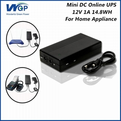 shenzhen mini ups manufacturer 2 hour battery backup mini 12v hot sale ups