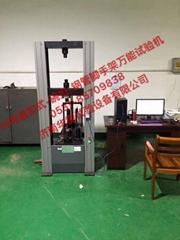 承插型盘扣式钢管支架构件试验机JGT503-2016
