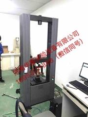 轮扣式钢管脚手架试验机DB44T1876-2016