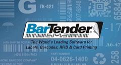 BarTender 專業版