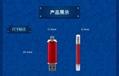 Popular mobile phone OTG USB Flash Drive, mobile phone OTG U disk 4G 8G 16G  5