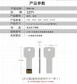 Color Metal U Disk 2G to 32G Customized Logo Key USB Memory Stick 5