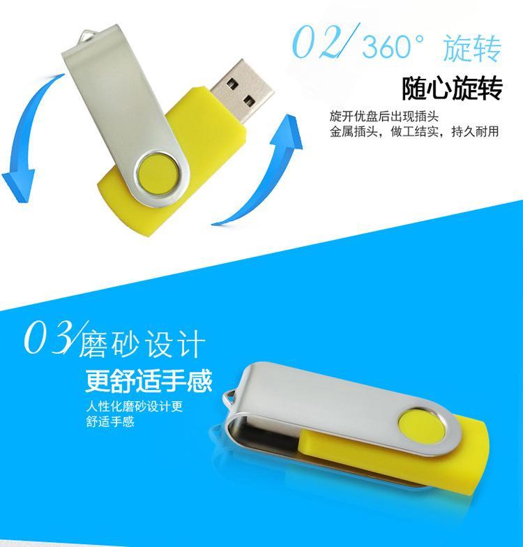 USB Flash DISK /USB Disk ,8GB,16GB,32GB USB Flash drive 1