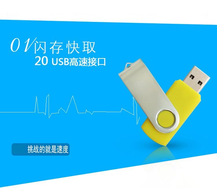 USB Flash DISK /USB Disk ,8GB,16GB,32GB USB Flash drive 3