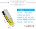 USB Flash DISK /USB Disk ,8GB,16GB,32GB USB Flash drive 2