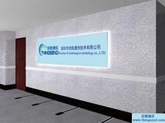 Shenzhen Xinzhitongxin Technology Co.,Ltd