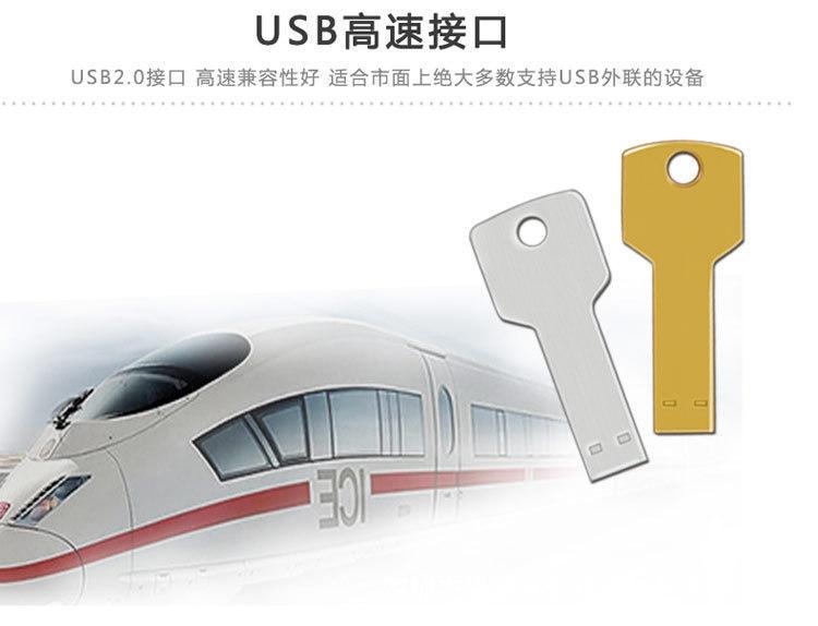 金屬鑰匙u盤4g 8g 不鏽鋼鑰匙禮品U盤定製LOGO  1