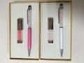 水晶U盤+水晶筆套裝商務禮品兩件套可定製LOGO廠家直銷 可單賣U盤 3
