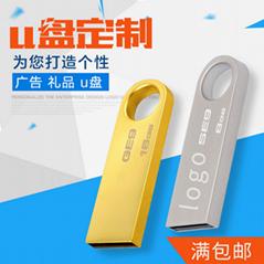 u盘 金属U盘 防水迷你车载优盘16GB 免费激光定制logo
