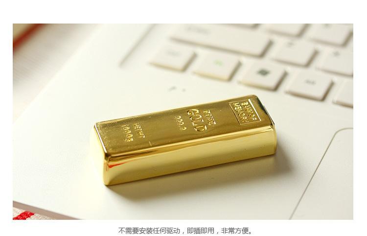 金條u盤 3