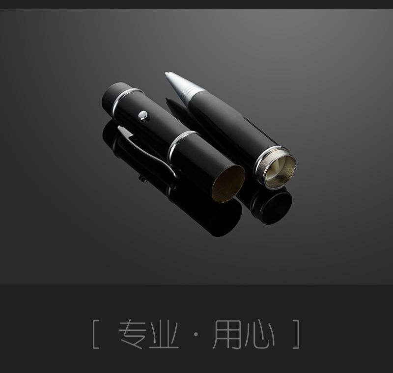 金屬激光u盤筆   3