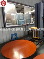 缠绕膜包装机