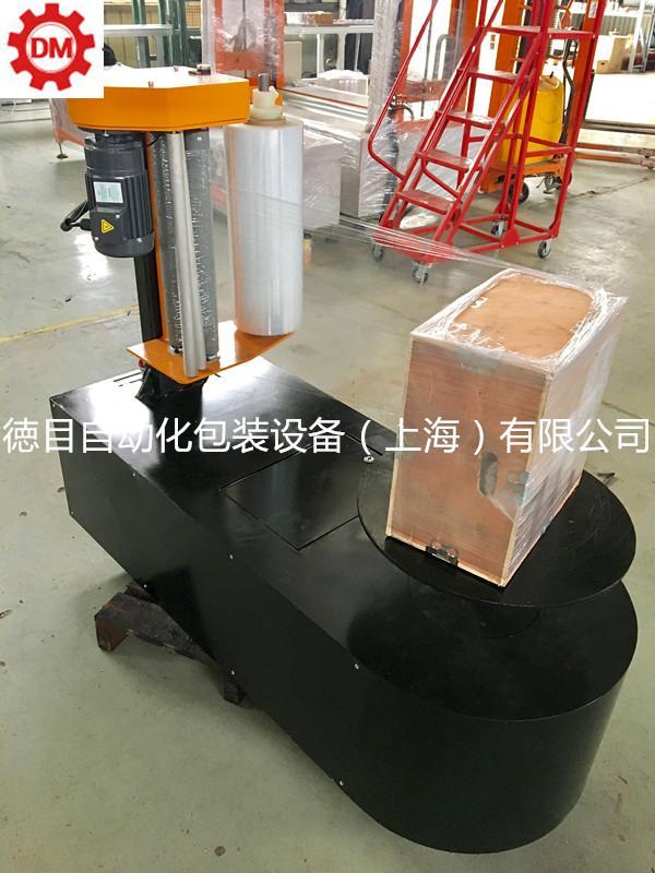 無托盤行李包裝機 1