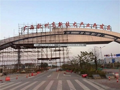 氟碳漆铝单板工业园招牌