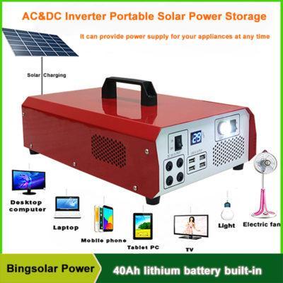 便携太阳能发电机照明小系统 户外220V交直流逆控一体机储能电源 1