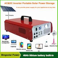 便携太阳能发电机照明小系统 户外220V交直流逆控一体机储能电源