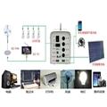 家用便携式太阳能发电照明小系统 4