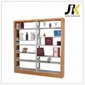 JIEKEN Library Book Shelf