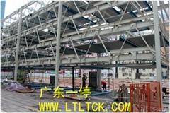 廣西南寧昇降橫移立體車庫設備