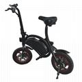 爱路卡登折叠电动自行车迷你手提款两轮电动自行车 3