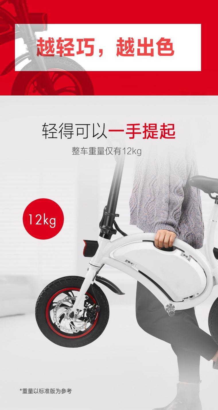 爱路卡登折叠电动自行车迷你手提款两轮电动自行车 5