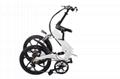 爱路卡登电动车可折叠两轮自行车