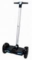 爱路卡登手扶平衡车可调节支杆两轮代步车自平衡 1