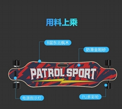 Electric four wheel skateboard Body feeling control