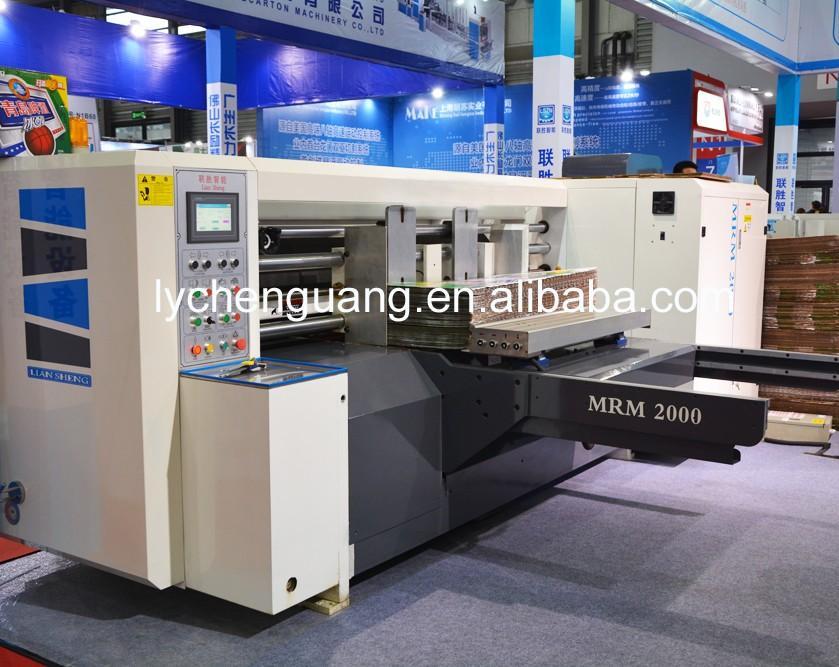 MRM Non Press Feeding Carton Rotary Die Cutting Machine 1