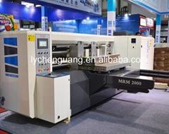 MRM Non Press Feeding Carton Rotary Die Cutting Machine