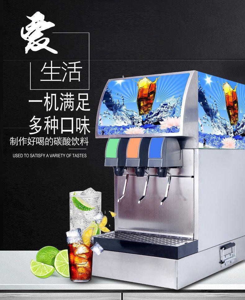 厂家直销商用可乐机 1