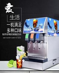 厂家直销商用可乐机
