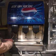 山东自助餐厅可乐机