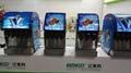 汉堡店可乐机厂家直销