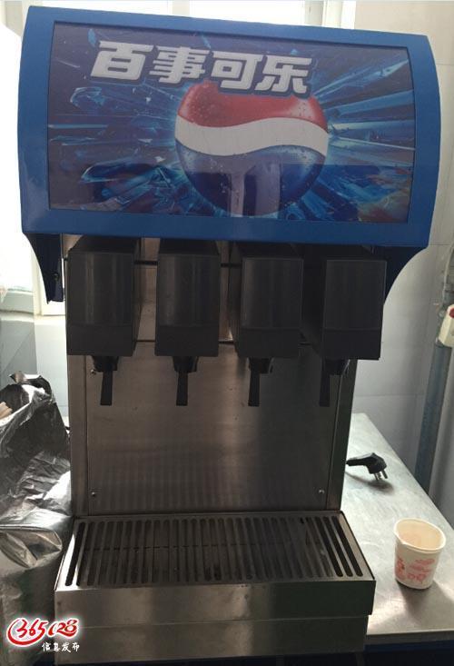 厂家直销商用可乐机 2