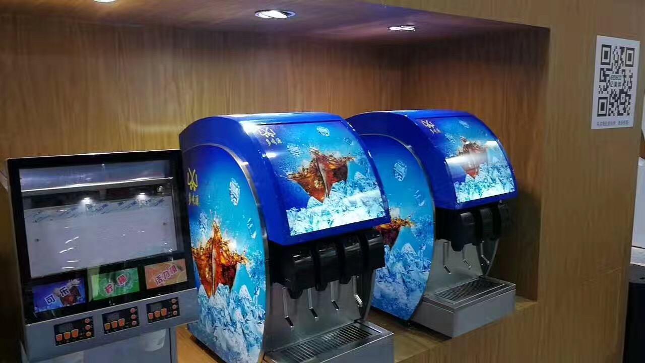 厂家直销商用可乐机 3