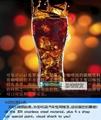 淮安新款可乐机网咖商用可乐机