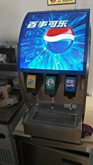 娄底百事可乐机