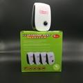超声波驱蚊器电子驱鼠器外贸驱虫