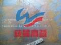12Cr2Mo1R容器鋼板