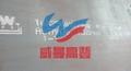 ASTM A36美標鋼板