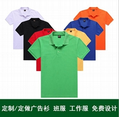 湖南促销T恤衫长沙供应情侣文化衫