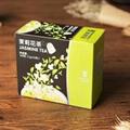 Merlin bird broken black tea and green tea sachet for sale 3